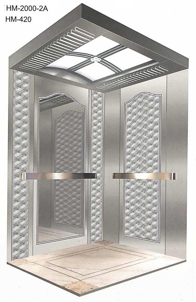 PASSENGER ELEVATOR Image